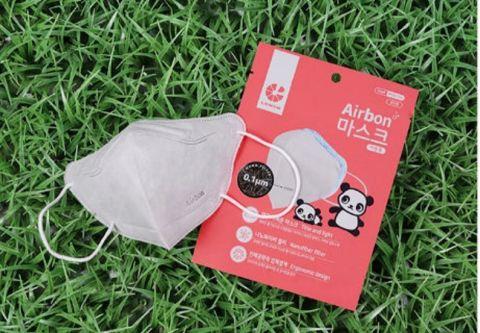 SOOMLAB Airbon Kids Nano Mask