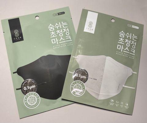 SOOMLAB Hyper Purifying Breathing Mask with Nano-fiber Filter Korean
